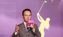 高爾夫》裙襬搖搖LPGA台灣錦標賽,六位球后出戰的豪華陣容