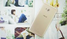 [開箱] 最新華碩ZenFone 4 Selfie Pro自拍手機完整實測