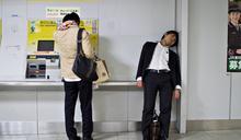 【台灣步日本過勞後塵?(下)】為何日本正職員工選擇死亡也不辭職