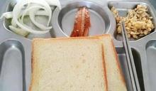 早餐吃甚麼?