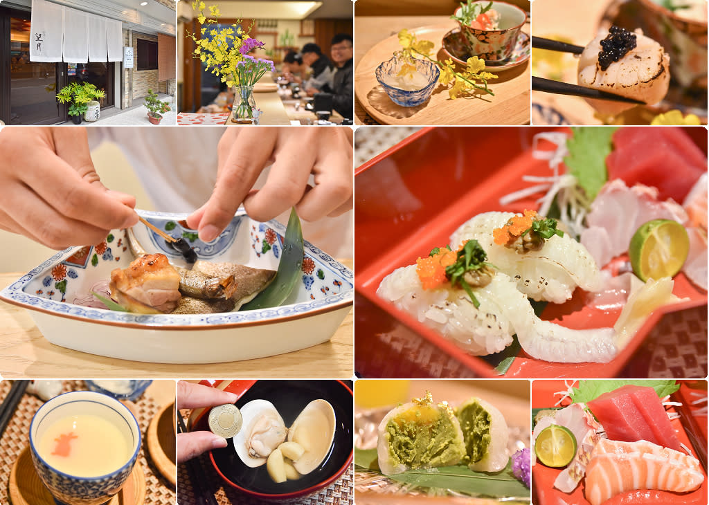 市場巷弄內~隱藏高水準日本料理
