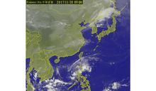 颱風「海葵」形成 各地晴朗多雲