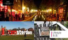 拆除打卡點、標「中文警語」、禁團客入紅燈區⋯⋯為何想發觀光財,反而讓荷蘭人得不償失?