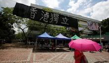 香港回歸中國20年 「蝗蟲」湧入激化港中矛盾