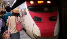 【Yahoo論壇/王傑】交通部和台鐵的三大幹話 打擊台鐵基層士氣