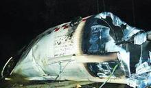 【Yahoo論壇/歐錫富】從墜落殘骸看中共火箭發展