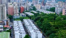 台北市最後的貧民窟──安康社區的過去、現在與未來