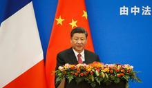 【Yahoo論壇/黃奎博】中國大陸對台的「嗟來食」?