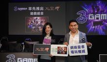 「天堂 M」香港消息公佈:上市時間預計、打機不計數據!