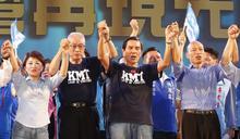 新太陽韓國瑜改變國民黨權力結構,撼動黨內A咖