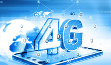 【4G頻譜競標】亞太電鎖定乾淨頻段 最少10 MHz頻寬