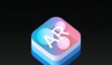 蘋果CEO提姆·庫克:現有技術做不出令人滿意的AR硬體