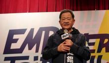 【Yahoo論壇/張宇韶】沒認清現實 正是台北市長參選爆炸的迷失