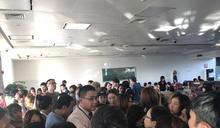 【帕卡襲港】香港快運200客轉飛廈門滯留激亂 旅客:外國人無簽證