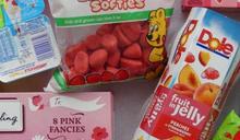 紅色色素竟從「蟲蟲」提煉而來!不管害怕或吃素,新種蕃薯為你帶來新選擇!