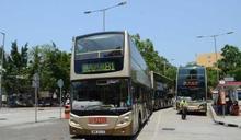 還我寧靜巴士車廂
