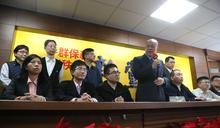 【Yahoo論壇/徐巧芯】從前總統到王炳忠 北檢還要再荒唐下去嗎?