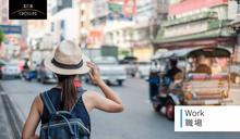 曼谷見聞錄:當長輩口中的「泰勞」紛紛回家,台灣年輕人願意南向找機會嗎?