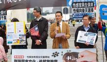 同志遊行下午登場 反同團體:性慾混淆性別,同志被污名化