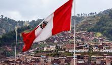 秘魯返港65人 最少5人初步確診新冠肺炎