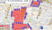 反軍人年金改革團體上街 北市警公布總統府、行政院周邊交管措施