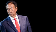 【Yahoo論壇/陳冠安】郭台銘真的不選2020總統了嗎?