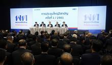 【Yahoo論壇/洪耀南】泰國軍政府變更遊戲規則來持續掌政權