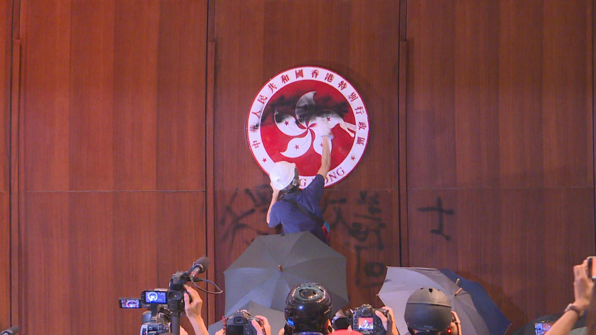 【回歸22年】七一示威衝突全紀錄