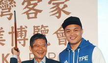 李永得出席台灣客家產業博覽會開幕式 (圖)