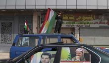 伊拉克庫德族獨立公投開跑!為什麼辦公投?哪些國家反對?這裡會成為中東火藥庫嗎?
