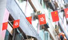 【Yahoo論壇/侍建宇】香港「一國兩制」變成一種權力糾纏不清的「雙首長制」?