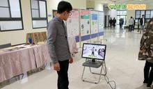 臺綜大跨校研究 打造高齡新未來