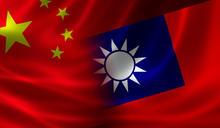此綠非彼綠?台灣年輕世代對中國的觀感