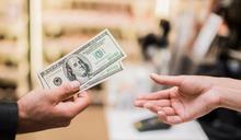 【民法小教室】一手交錢一手交貨的權利