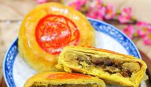 台灣不只有鳳梨酥!台味糕餅百百種,一口餅就是一口文化!