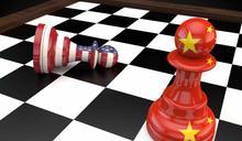 【Yahoo論壇/孫揚明】中美貿易戰到底在爭什麼?