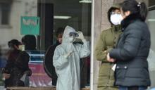 世衛將再討論武漢肺炎是否定為國際公衛緊急事件