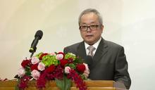 防範災害提昇救災能量 政院論壇請來日本專家分享