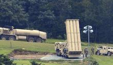 嚴防北韓飛彈攻擊》6輛發射車就定位 駐韓美軍「薩德」系統備戰!