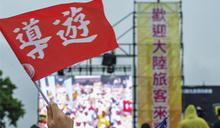 只有陸客能救台灣觀光?這種市場心理怎麼來的