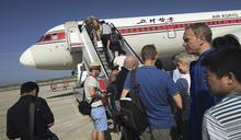 白宮更新旅遊禁令 北韓、委內瑞拉和查德入黑名單