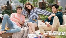 SJ始源笑彈來襲! 10月韓劇跟播免費看