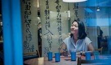 【日本人在台灣】部落客眼中的台灣風景