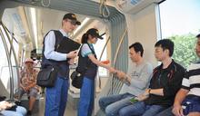 高雄輕軌正式收費 持電子票證搭乘享3.3折優惠