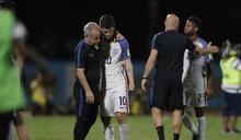 2018世足資格賽》美國隊爆冷「失足」 31年來首次無緣世足賽