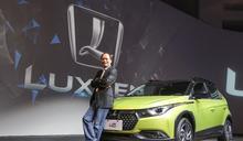 LUXGEN U5 SUV正式上市!