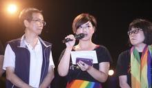 婚姻平權大平台促修民法 免於反同謠言 (圖)