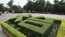 全球大學就業排行榜 台科大65台大122