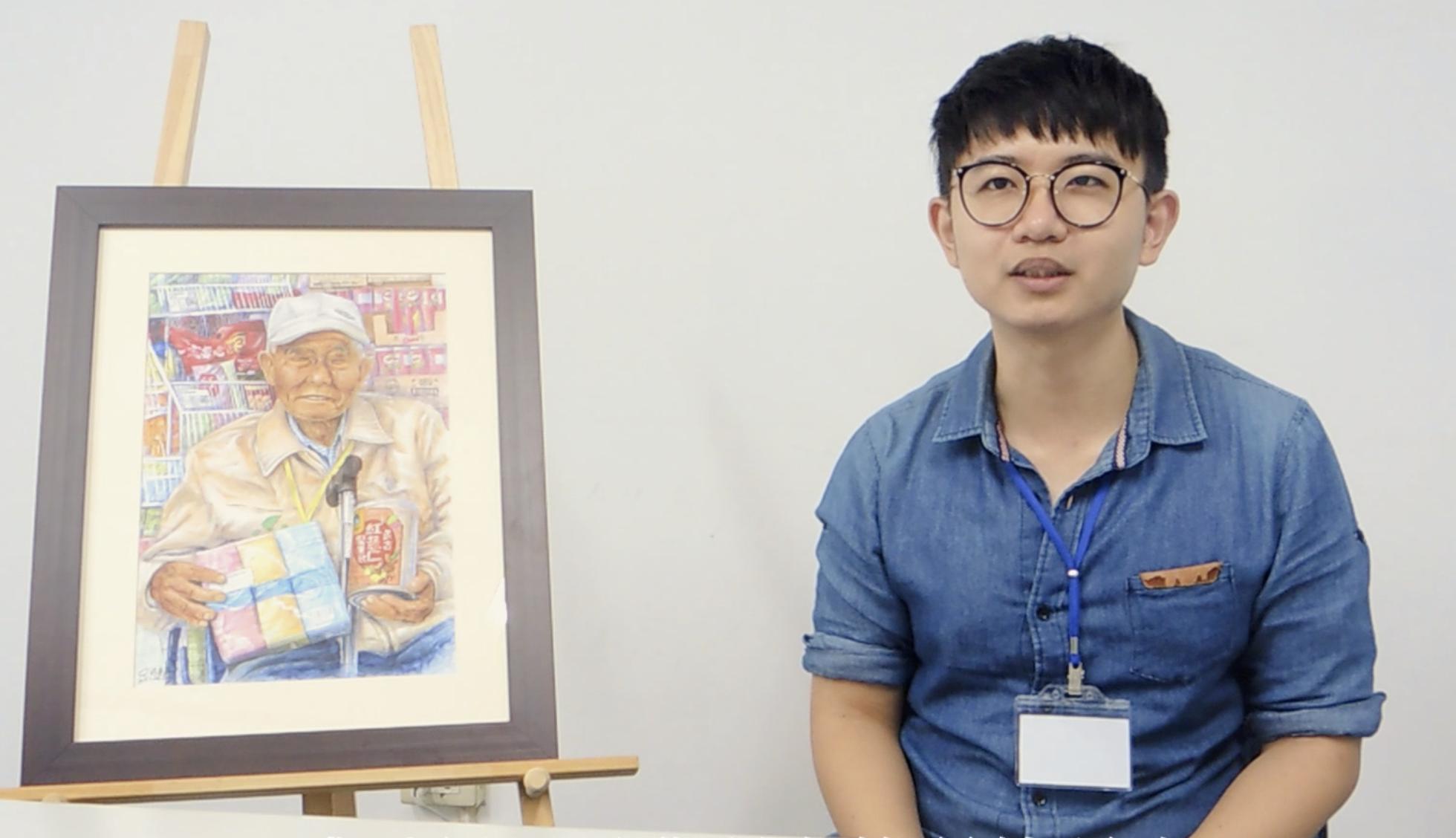 《從看見,去改變》藝術家 蘇慶峰篇