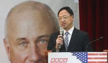 【Yahoo論壇/胡全威】誰是傷害自由民主的人?從江宜樺台大演講事件談起
